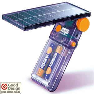 モバイル太陽電池 バイオレッタ ソーラーギア VS01