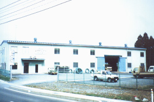 原町営業所
